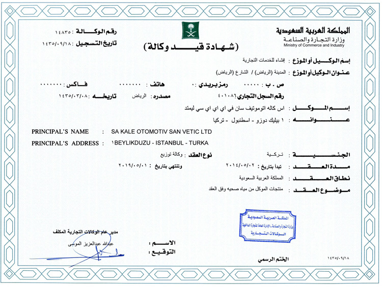assu-certification